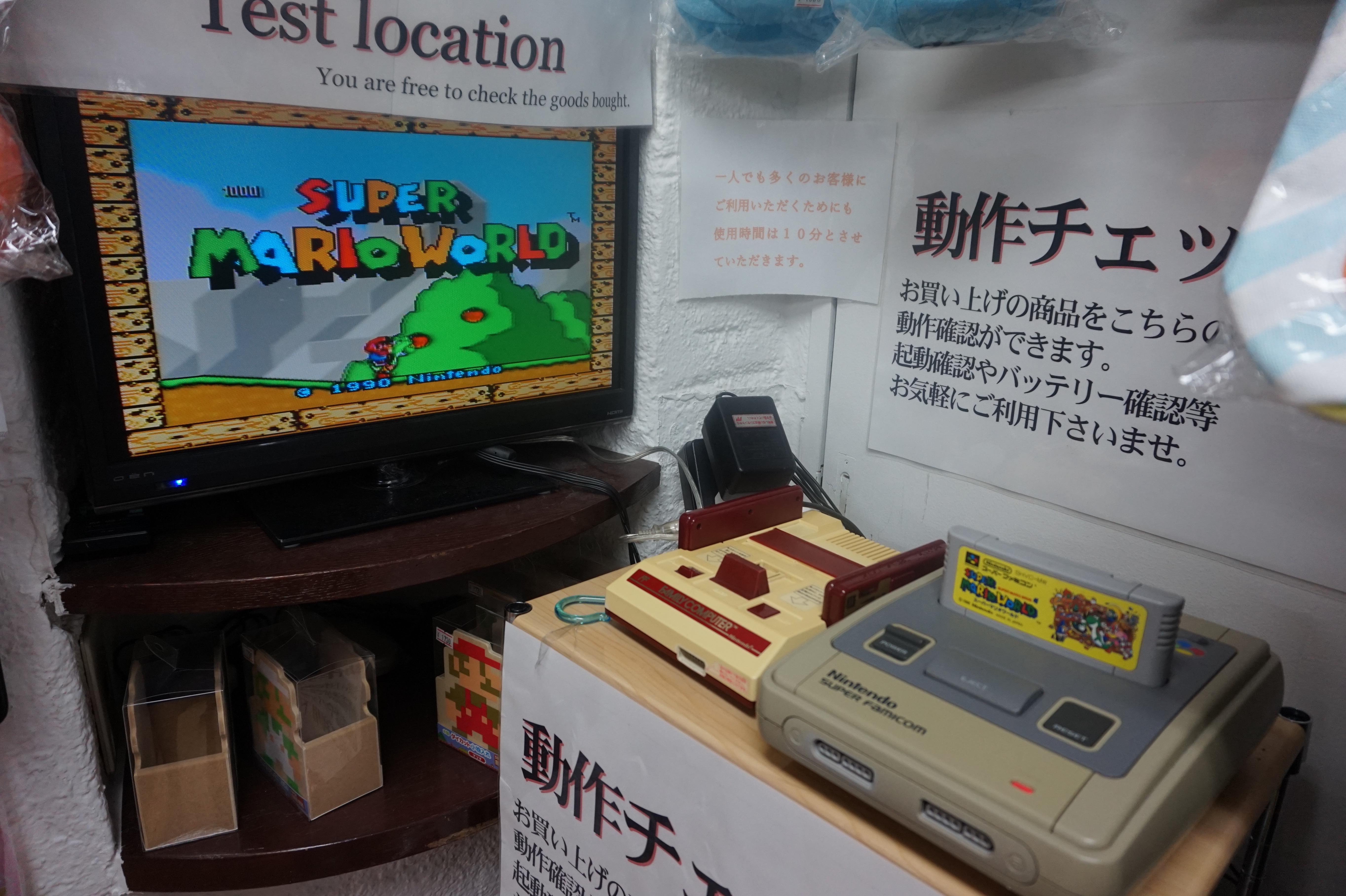 Retro Video Gaming in Akihabara, Tokyo