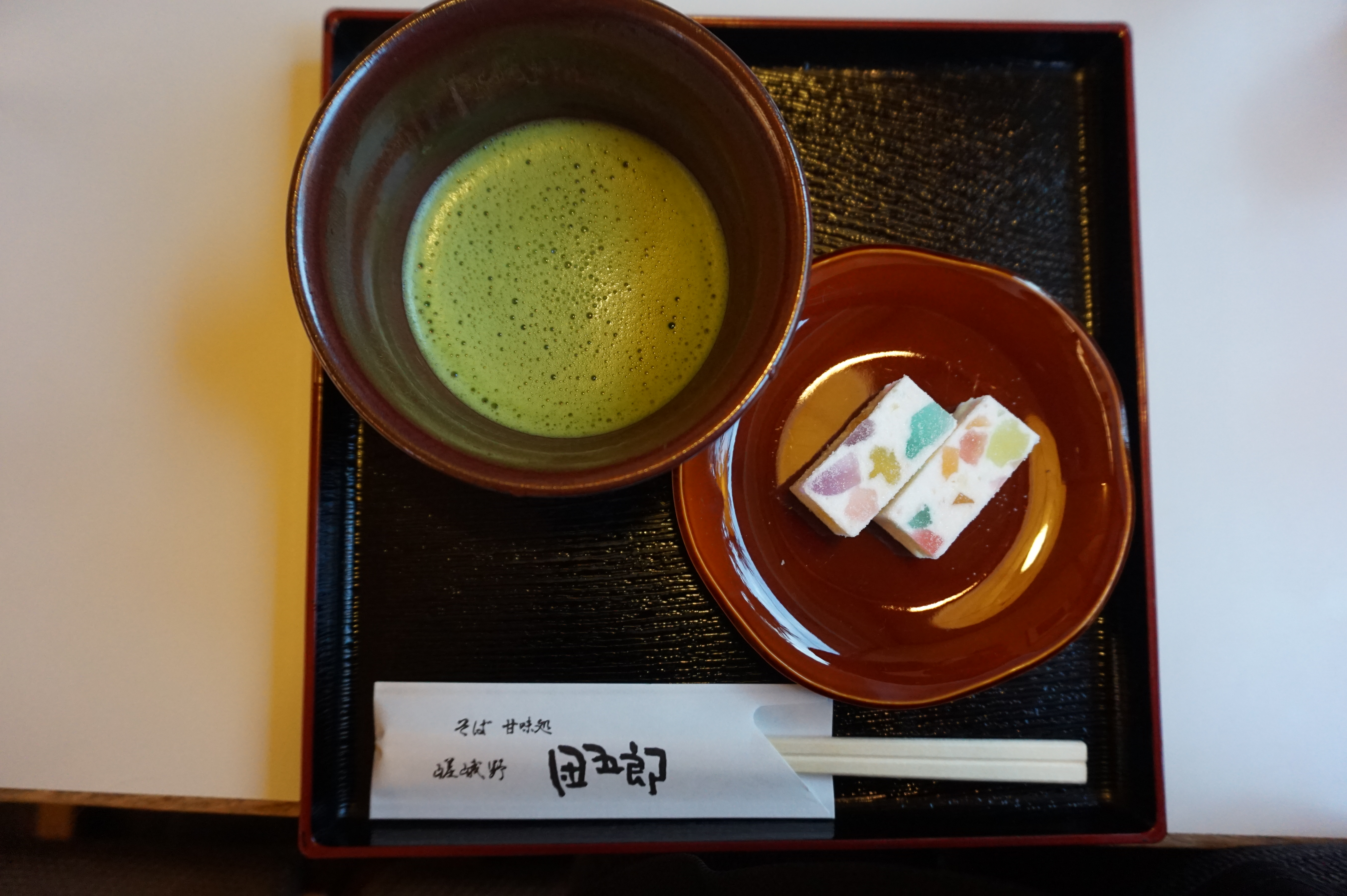 Matcha and a Sweet Made of Sugar, Agar, and Yuzu